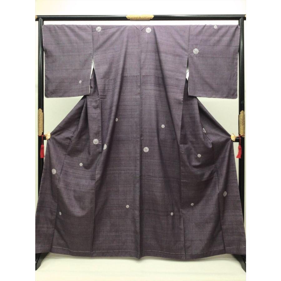 絞り染め紬 (身巾広め)|kimono-waraji