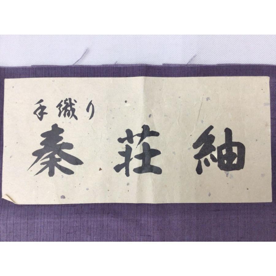 絞り染め紬 (身巾広め)|kimono-waraji|07
