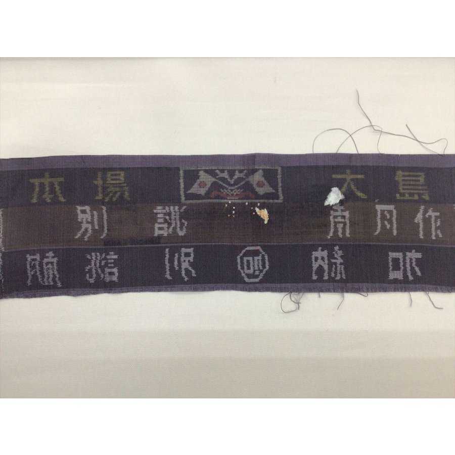 単衣大島紬|kimono-waraji|08
