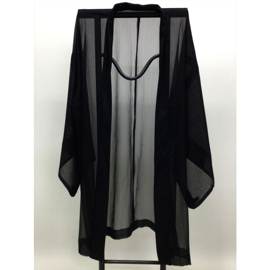紗羽織 kimono-waraji