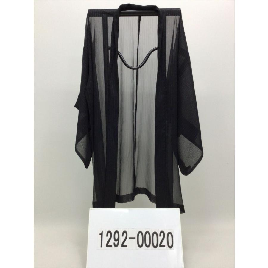 紗羽織 kimono-waraji 05