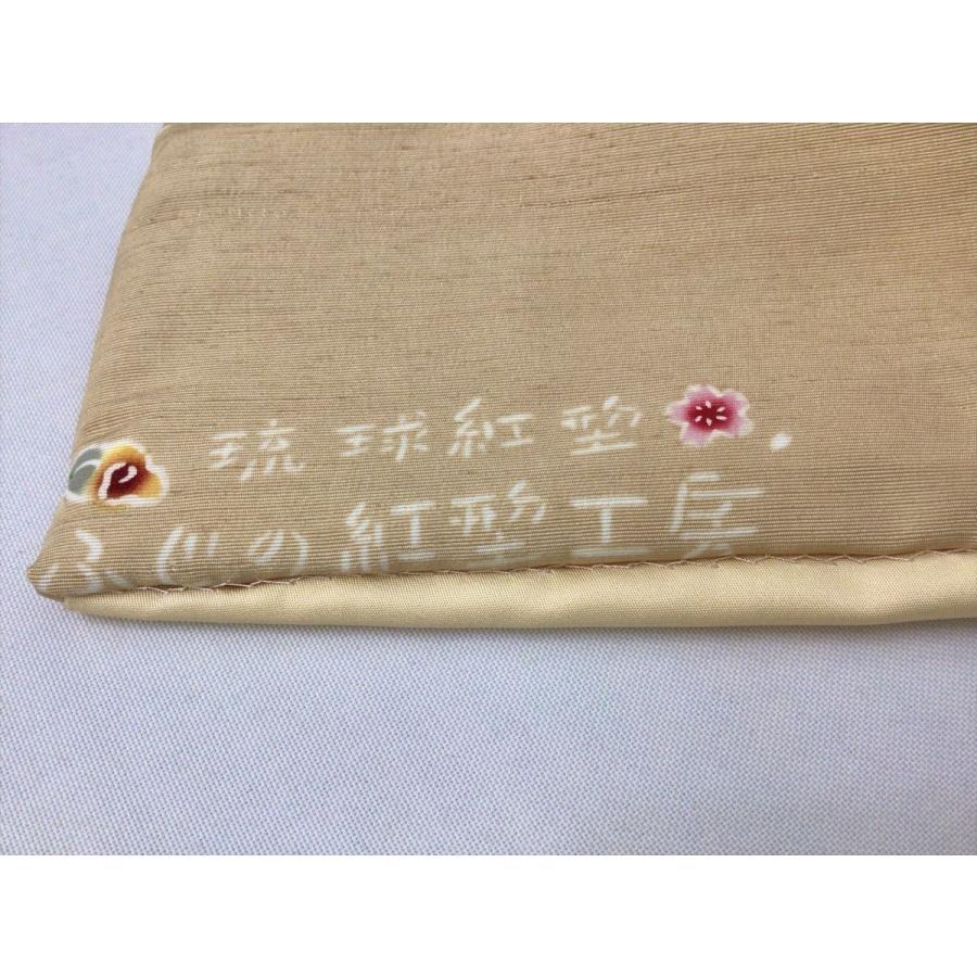 ふじの紅型工房 琉球紅型染袋帯 kimono-waraji 07