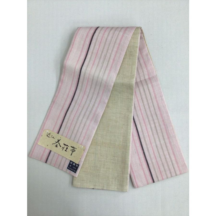 麻半巾帯 kimono-waraji