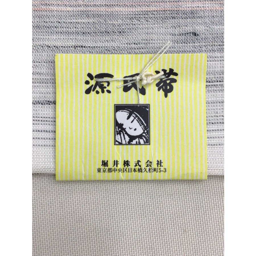 麻半巾帯|kimono-waraji|07