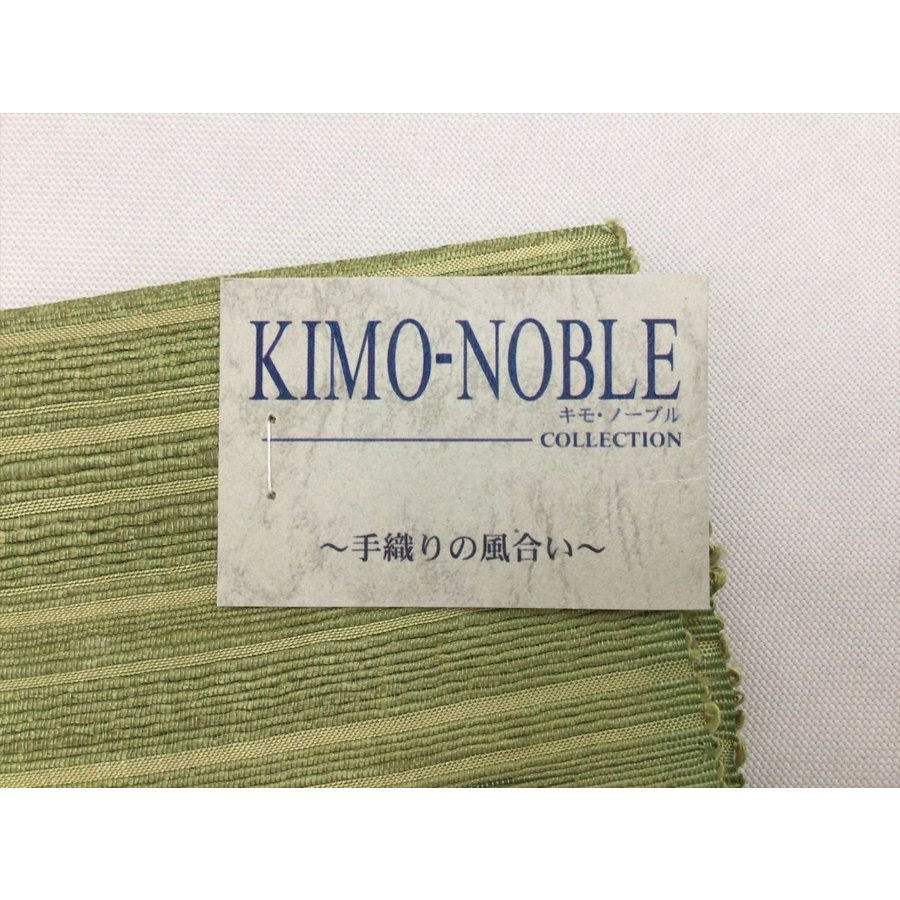 紬ショール|kimono-waraji|05