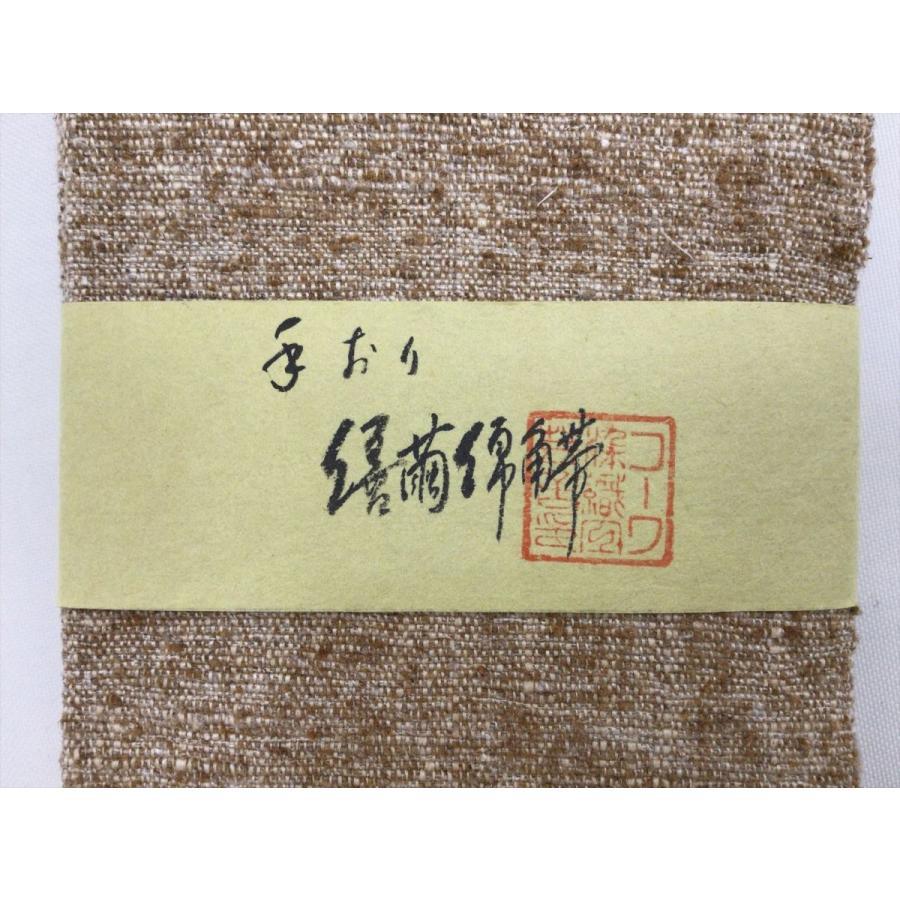 ぜんまい織角帯|kimono-waraji|06