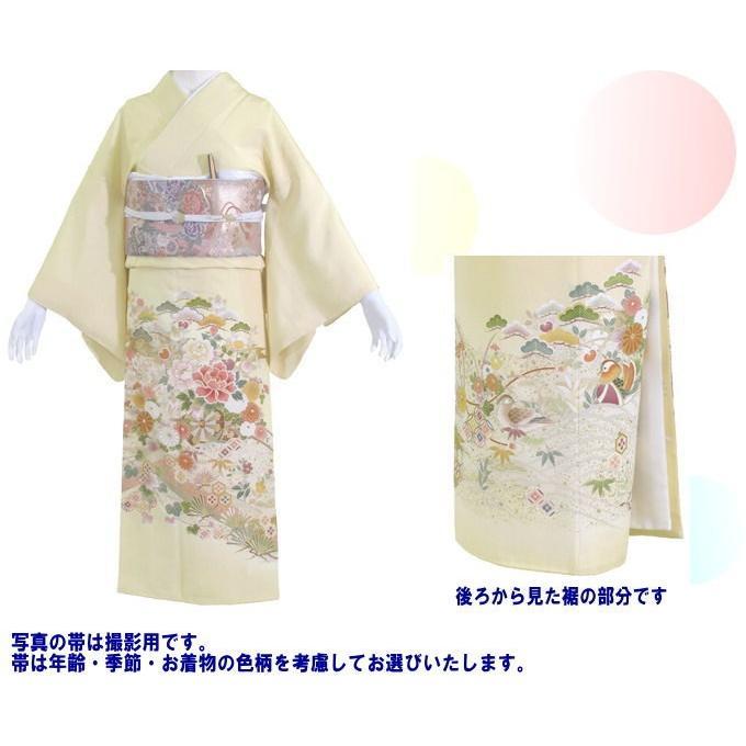 色留袖 レンタル 546番 20点フルセットレンタル 往復送料無料 kimono-world 02