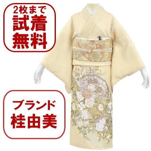 桂由美 色留袖 レンタル 557番 20点フルセットレンタル 往復送料無料 kimono-world