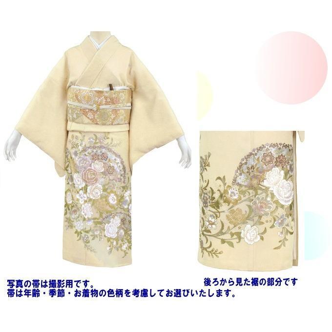 桂由美 色留袖 レンタル 557番 20点フルセットレンタル 往復送料無料 kimono-world 02