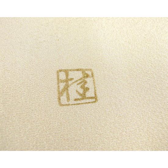桂由美 色留袖 レンタル 557番 20点フルセットレンタル 往復送料無料 kimono-world 07