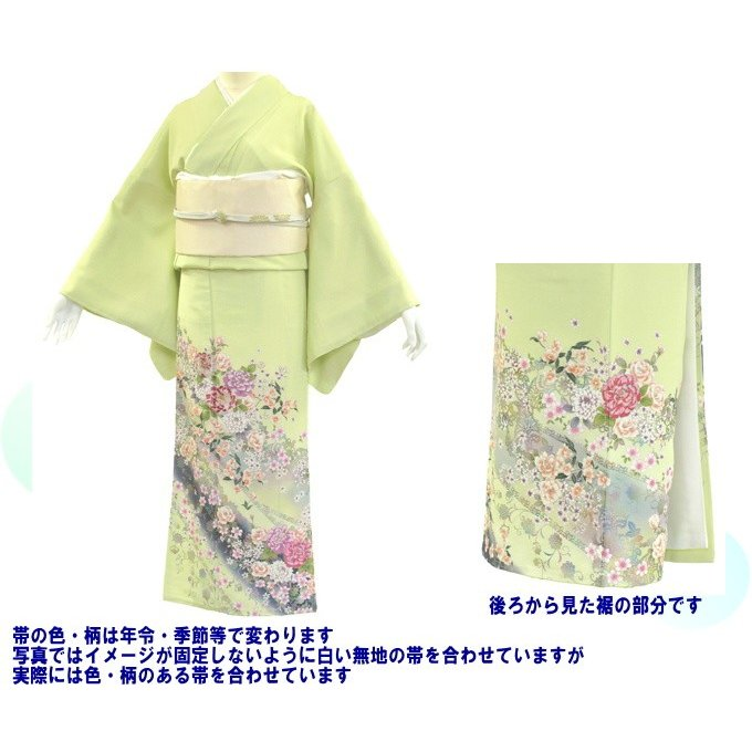 色留袖 レンタル 703番 20点フルセットレンタル 往復送料無料|kimono-world|02