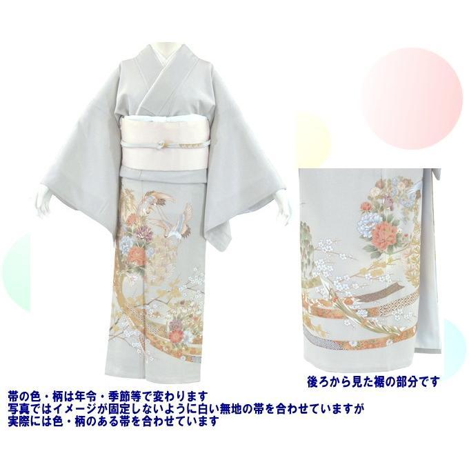 色留袖 レンタル 706番 20点フルセットレンタル 往復送料無料|kimono-world|02