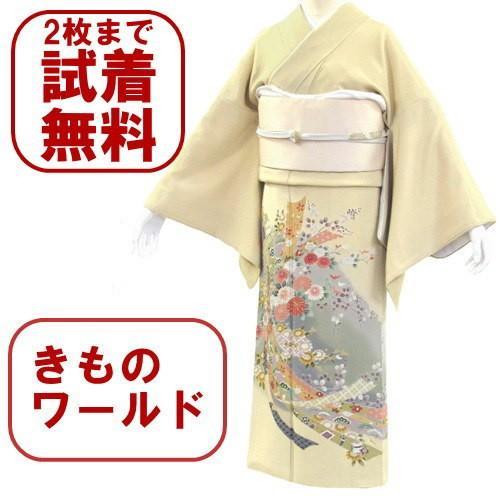色留袖 レンタル 708番 20点フルセットレンタル 往復送料無料|kimono-world