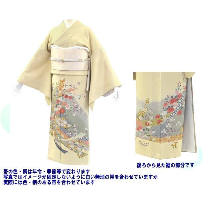 色留袖 レンタル 708番 20点フルセットレンタル 往復送料無料|kimono-world|02