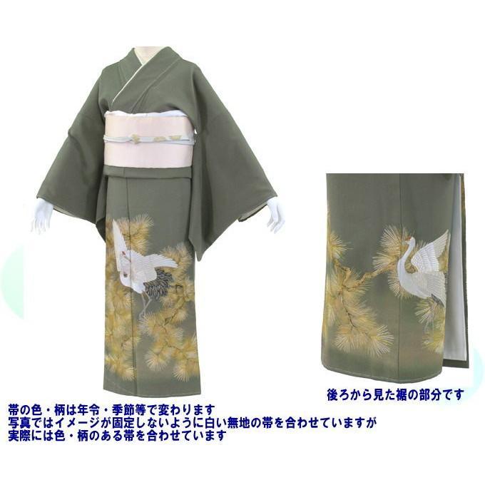 色留袖 レンタル 712番 20点フルセットレンタル 往復送料無料 kimono-world 02