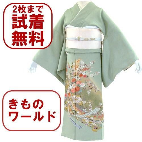 色留袖 レンタル 713番 20点フルセットレンタル 往復送料無料|kimono-world
