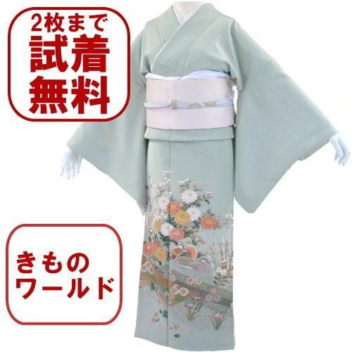 色留袖 レンタル 715番 20点フルセットレンタル 往復送料無料|kimono-world