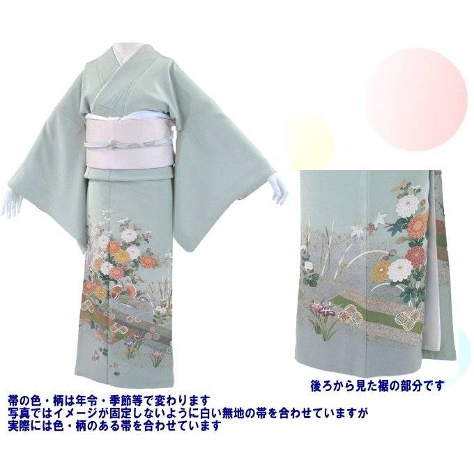 色留袖 レンタル 715番 20点フルセットレンタル 往復送料無料|kimono-world|02
