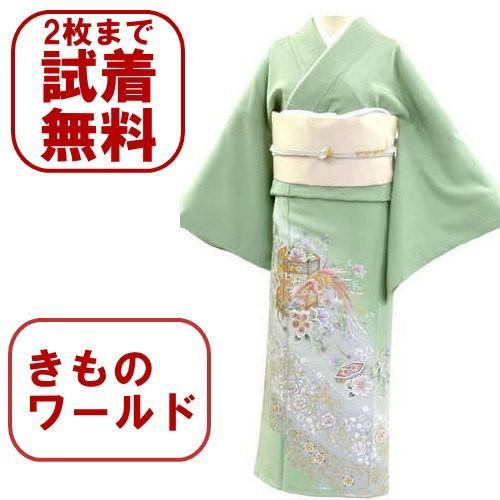 色留袖 レンタル 718番 20点フルセットレンタル 往復送料無料 kimono-world