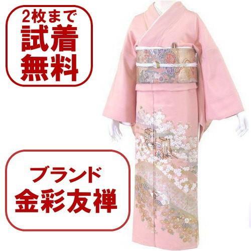 金彩友禅 色留袖 レンタル 719番 20点フルセットレンタル 往復送料無料|kimono-world