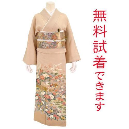 色留袖 レンタル 728番 20点フルセットレンタル 往復送料無料 kimono-world