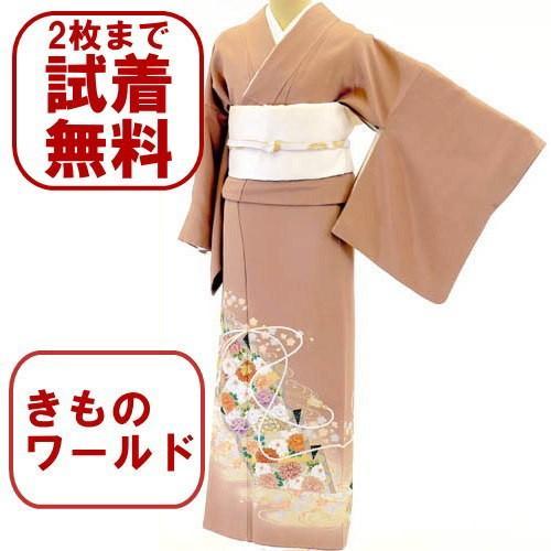 色留袖 レンタル 735番 20点フルセットレンタル 往復送料無料 kimono-world