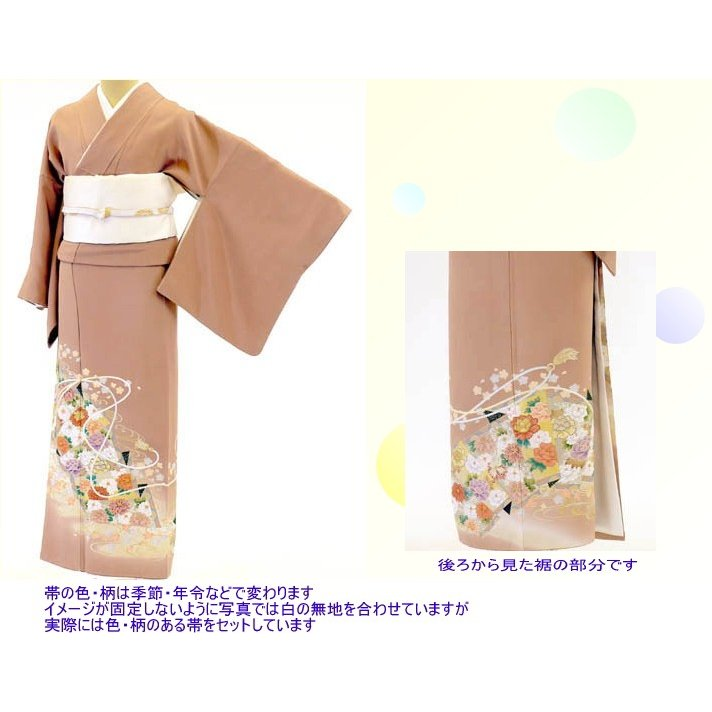 色留袖 レンタル 735番 20点フルセットレンタル 往復送料無料 kimono-world 02