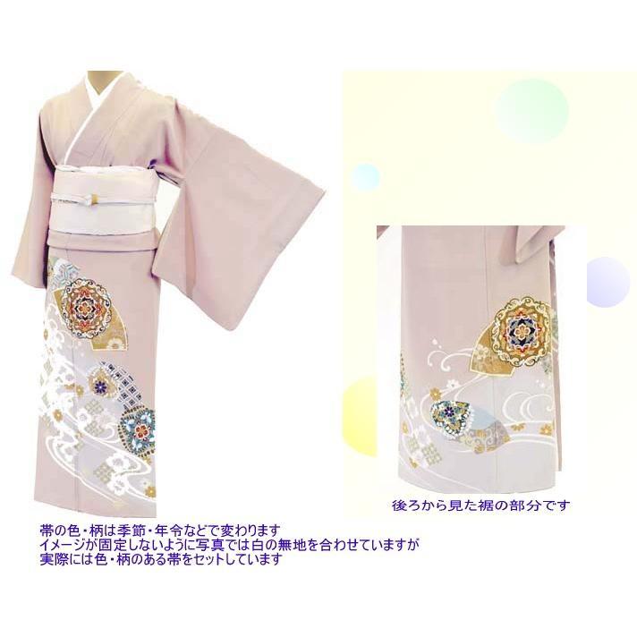 色留袖 レンタル 737番 20点フルセットレンタル 往復送料無料|kimono-world|02