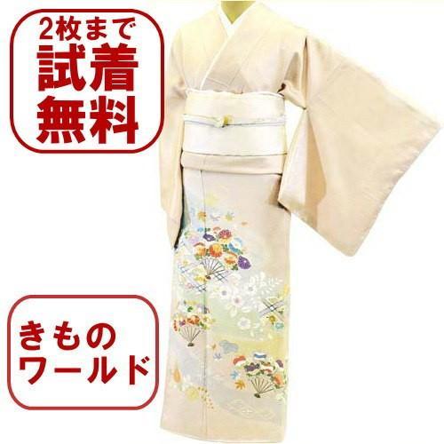 色留袖 レンタル 741番 20点フルセットレンタル 往復送料無料|kimono-world