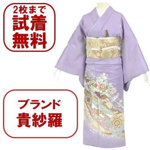 貴紗羅 色留袖 レンタル 745番 20点フルセットレンタル 往復送料無料 kimono-world