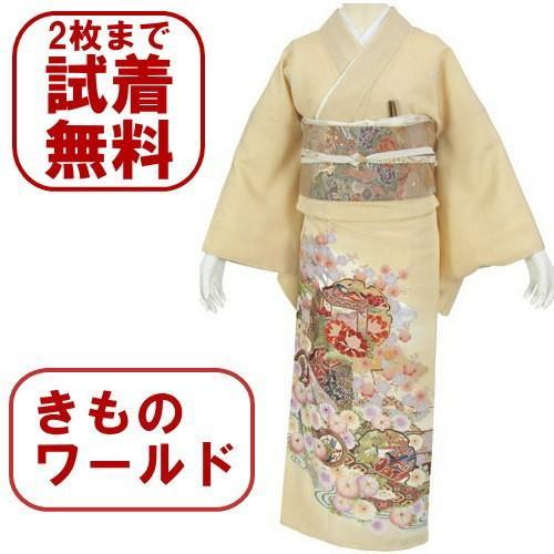 色留袖 レンタル 757番 20点フルセットレンタル 往復送料無料 kimono-world