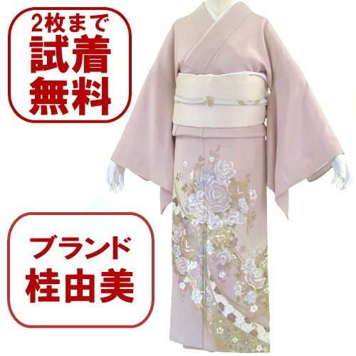 桂由美 花王宮 色留袖 レンタル 771番 20点フルセットレンタル 往復送料無料|kimono-world
