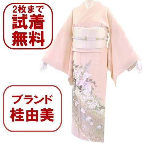 桂由美 色留袖 レンタル 780番 20点フルセットレンタル 往復送料無料|kimono-world