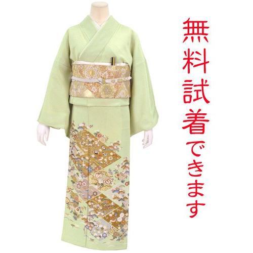 色留袖 レンタル 783番 20点フルセットレンタル 往復送料無料 kimono-world