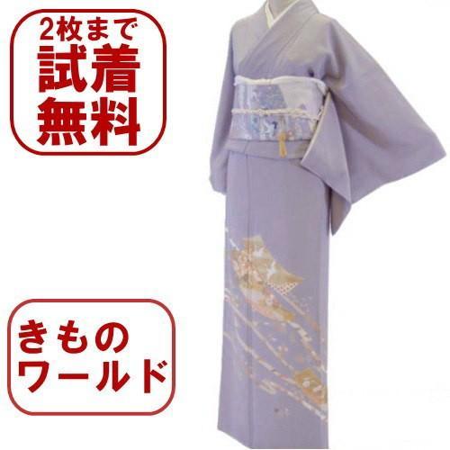色留袖 レンタル 784番 20点フルセットレンタル 往復送料無料 kimono-world
