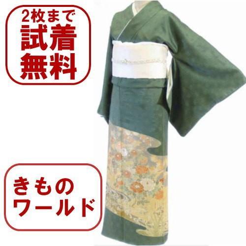 色留袖 レンタル 786番 20点フルセットレンタル 往復送料無料|kimono-world