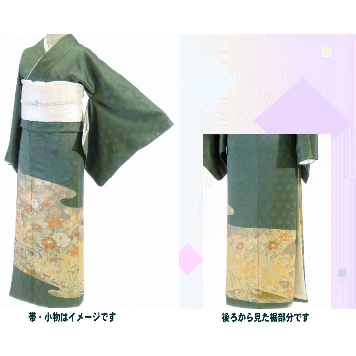 色留袖 レンタル 786番 20点フルセットレンタル 往復送料無料|kimono-world|02