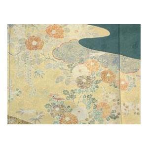 色留袖 レンタル 786番 20点フルセットレンタル 往復送料無料|kimono-world|06