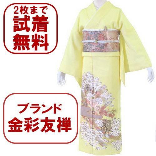 金彩友禅 色留袖 レンタル 787番 20点フルセットレンタル 往復送料無料|kimono-world