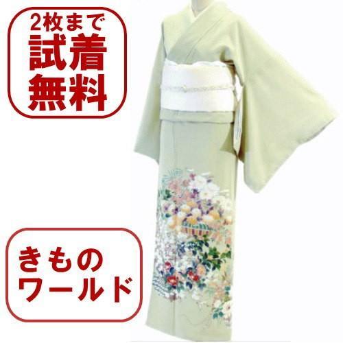 色留袖 レンタル 788番 20点フルセットレンタル 往復送料無料 kimono-world