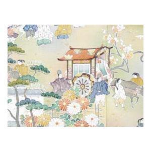 色留袖 レンタル 791番 20点フルセットレンタル 往復送料無料|kimono-world|06