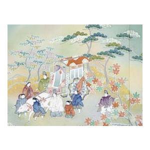 色留袖 レンタル 791番 20点フルセットレンタル 往復送料無料|kimono-world|07