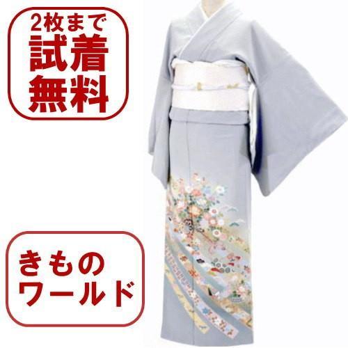 色留袖 レンタル 795番 20点フルセットレンタル 往復送料無料 kimono-world