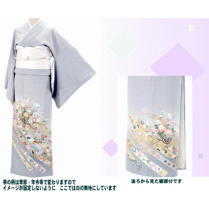 色留袖 レンタル 795番 20点フルセットレンタル 往復送料無料 kimono-world 02