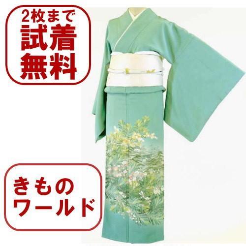 色留袖 レンタル 796番 20点フルセットレンタル 往復送料無料|kimono-world