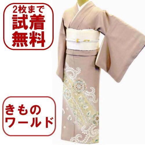 色留袖 レンタル 800番 20点フルセットレンタル 往復送料無料|kimono-world