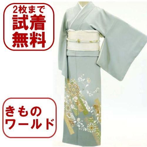 色留袖 レンタル 804番 20点フルセットレンタル 往復送料無料 kimono-world