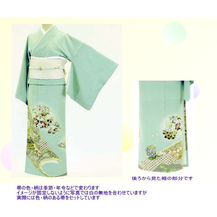 色留袖 レンタル 816番 20点フルセットレンタル 往復送料無料|kimono-world|02