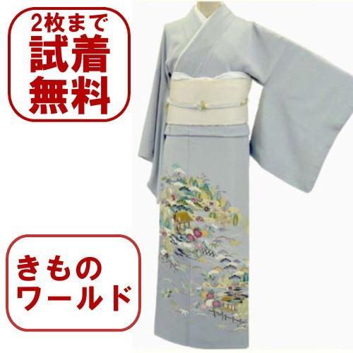 色留袖 レンタル 817番 20点フルセットレンタル 往復送料無料|kimono-world