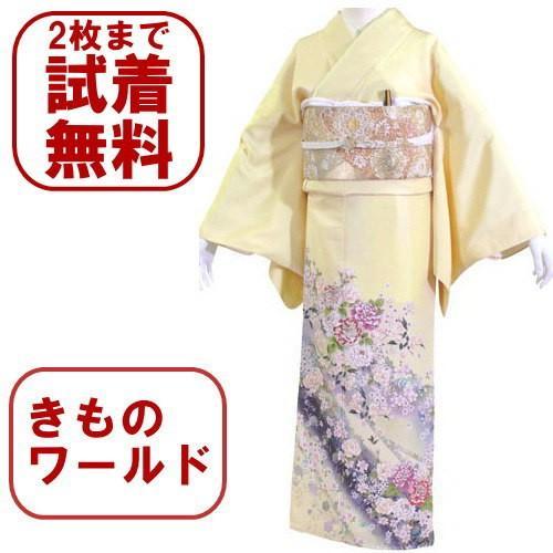 色留袖 レンタル 831番 20点フルセットレンタル 往復送料無料 kimono-world